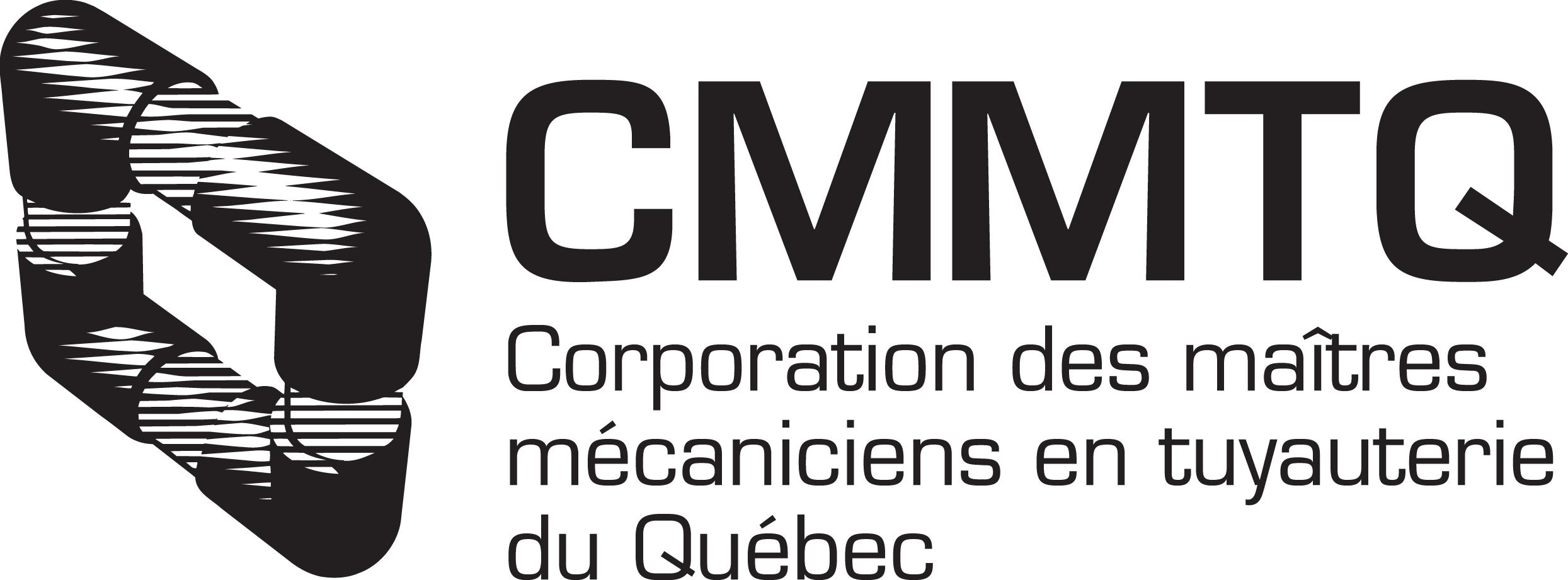 Logo_CMMTQ_GIF_NOIR